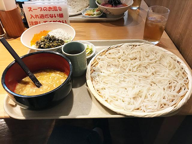 高菜丼セット 七蔵