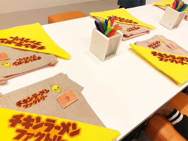 チキンラーメンファクトリー テーブル